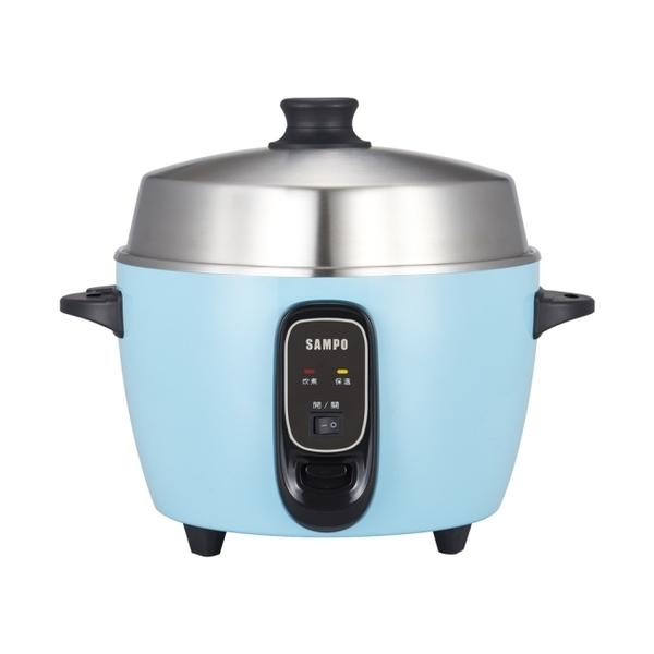 SAMPO聲寶 11人份多功能不鏽鋼電鍋-晴天藍(不鏽鋼內鍋蒸架)