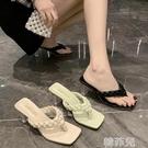 夾腳拖鞋 人字拖鞋女外穿夏季新款韓版編織夾趾方頭水晶粗跟高跟涼拖鞋 韓菲兒