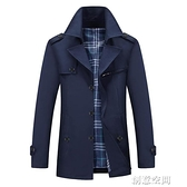 秋季潮牌風衣男都市韓版修身翻領男士外套都市英倫風潮流百搭夾克 創意新品