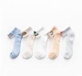 兒童襪子夏季薄款春秋純棉嬰兒寶寶夏天男童女童透氣網眼女孩春夏 滿天星