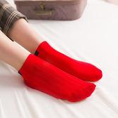 襪子 運動襪 布標 短襪 隱形襪 棉襪 船襪 情侶襪  透氣 吸汗 韓款 (1雙)(NG款)【Z043】生活家精品