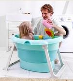 新生兒童洗澡桶可折疊寶寶浴桶可坐躺洗澡盆大號浴盆嬰兒泡澡游泳-享家生活館 YTL