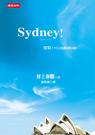 雪梨:村上的奧運日誌