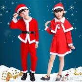 兒童聖誕節服裝男女童聖誕節老人衣服金絲絨聖誕服飾童裝表演出服 格蘭小舖
