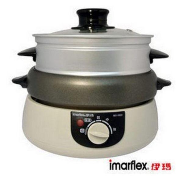 伊瑪imarflex 三合一多功能料理鍋 IEC-0508 (1年保固) 2人份小火鍋/美食鍋/蒸籠/蒸蛋架