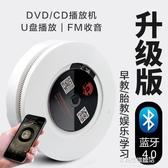 DVD播放機-dvd播放機影碟機cd播放機便攜一體cd復讀機學生家用vcd光盤播放器 YYS 多麗絲