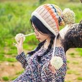 毛帽-彩色條紋毛球護耳男女針織帽5色73ug27[巴黎精品】