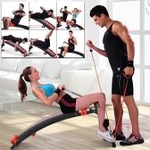 美背機 仰臥板仰臥起坐健身器材家用多功能輔助器仰臥起坐板腹肌板xw 【快速出貨】