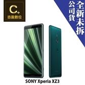 SONY Xperia XZ3  6吋 空機 板橋實體店面 【吉盈數位商城】