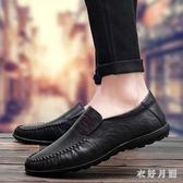 潮男豆豆鞋 英倫豆豆鞋男  韓版百搭豆豆鞋休閒皮鞋 WD1113『衣好月圓』