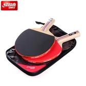 乒乓球拍 DHS/紅雙喜EF2成品拍乒乓球拍2只裝雙面反膠直橫拍贈拍套 城市科技DF