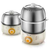 早餐機 蒸蛋器煮蛋器自動斷電家用煎蛋器雙層定時迷你蒸雞蛋羹早餐機T