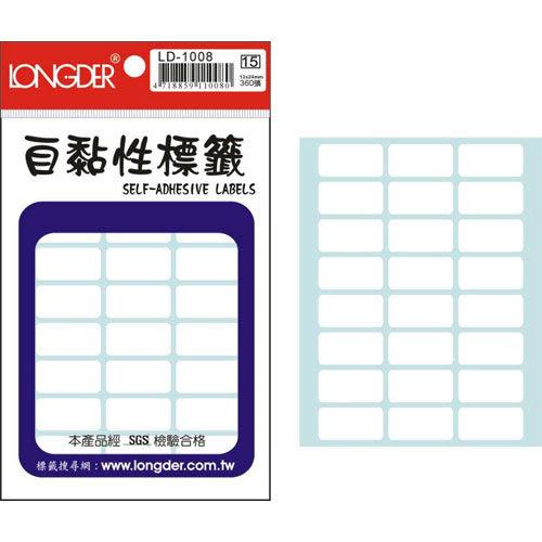 【奇奇文具】【龍德LONGDER】LD-1008 白色 標籤貼紙 12x24mm