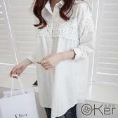 中大尺碼氣質拼領顯瘦襯衫 O-Ker LL83129-C