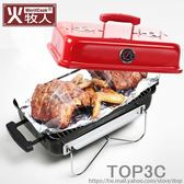 火牧人龍萊野外燒烤爐戶外折疊便攜式碳烤肉爐子燒烤架家用木炭「Top3c」