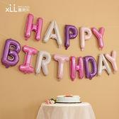 新年好禮 寶寶滿月百天布置用品兒童周歲生日成人派對裝飾英文字母鋁膜氣球