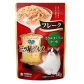 三星美食細嫩口感 貓餐包  鮪魚+鰹魚+雞胸肉