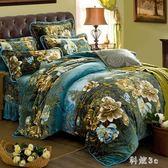 床裙款珊瑚絨四件套法蘭絨加厚2m床上冬季雙面絨法萊絨床單被套 js11083『科炫3C』