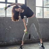瑜伽服速干衣健身服套裝女專業健身房跑步緊身九分褲運動短袖夏季