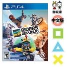 預購 PS4 極限共和國 中文版 首發自由暢行版 10/28發售
