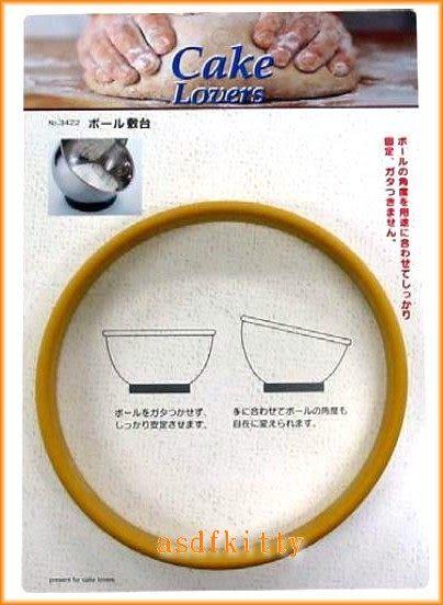 廚房【asdfkitty】日本CAKELAND防滑固定座-打蛋/拌醬汁/壓薯泥/做蛋糕糊/麵糰...-日本製