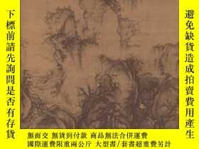 二手書博民逛書店Theories罕見Of The Arts In ChinaY256260 Bush Susan Prince