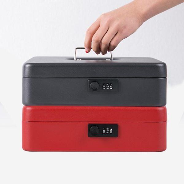 保險箱  收銀箱錢箱手提收錢盒現金收納盒收款箱zg