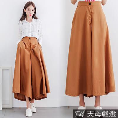 【天母嚴選】超激瘦後鬆緊腰口袋棉麻寬褲/褲裙(共二色)