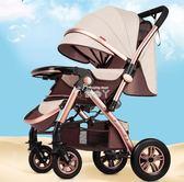 嬰兒推車可坐可躺輕便折疊夏寶寶傘車四輪嬰兒童車YYS 俏腳丫