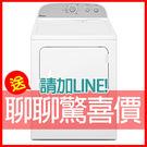 (含基本安裝)【Whirlpool惠而浦】12公斤直立瓦斯型乾衣機 WGD4815EW
