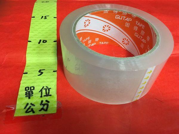 地球牌 橘色 固得 48mm*90y厚4.3條 透明封箱膠帶高黏度 網拍必備包裝材料#台灣製 固德 48mm90碼