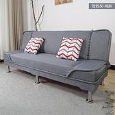 懶人沙發 小戶型沙發出租房可折疊簡易沙發床兩用客廳臥室懶人網紅布藝【快速出貨八折下殺】