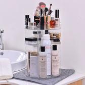 【IDEA】超大容量360度旋轉加厚化妝品多物收納神盒/置物架(桌面收透明