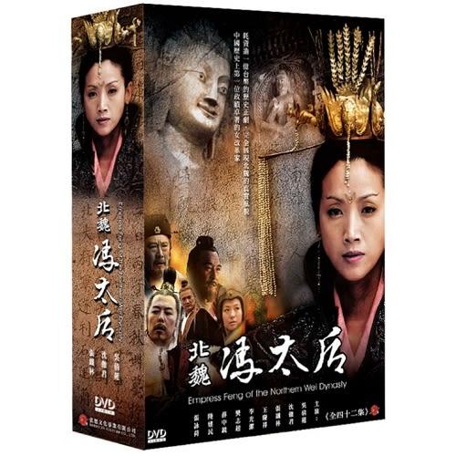 北魏馮太后 DVD ( 吳倩蓮/沈傲君/張鐵林/王慶祥 )