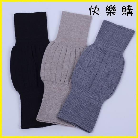 【快樂購】保暖護膝 羊絨護膝保暖老寒腿雙層加厚