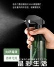 分裝瓶噴霧瓶小號噴壺酒精消毒清潔專用小型噴水壺分裝旅行便攜細霧補水 晶彩