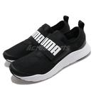 Puma 休閒鞋 Wired SlipOn 黑 白 男鞋 女鞋 無鞋帶 襪套式 大LOGO 運動鞋【ACS】 37112701
