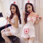 性感護士制服包臀短裙吊襪帶職業套裝清純女僕情趣內衣激情ol夜店 完美情人精品館