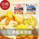 【豆嫂】日本泡飯 日清風味泡飯(醬油/海...