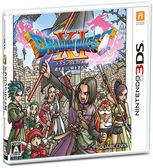3DS 勇者鬥惡龍 XI 尋覓逝去的時光(日版‧日本機專用)