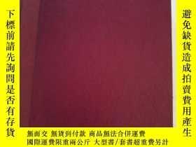 二手書博民逛書店DICTIONARY罕見OF GEOLOGICAL TERMS(