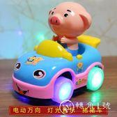 寶寶電動玩具小汽車跑車轎兒童燈光音樂萬向輪男孩玩具車1-2-3歲