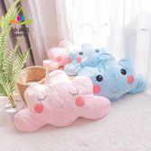 毛絨玩具 云朵大小號帶拉鏈可拆洗可愛布偶抱枕送女友孩子生日禮物 df2354【極致男人】