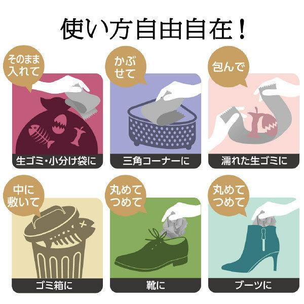 [霜兔小舖]日本 ST 雞仔牌 萬用備長炭脫臭紙 ~ 消臭 除臭 抗菌 鞋子 靴子 除濕