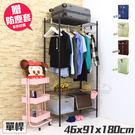 【居家cheaper】黑金剛46X91X...