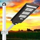 太陽能燈戶外庭院燈家用超亮路燈新農村防水LED照明燈人體感應燈 露露日記