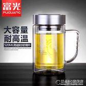 便攜茶杯雙層玻璃杯便攜玻璃茶杯辦公茶杯耐熱玻璃水杯濾網手柄水杯子 概念3C旗艦店