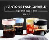 咖啡玻璃分享壺 耐熱防燙 手沖咖啡壺量杯250ml多色可選tz8305【棉花糖伊人】