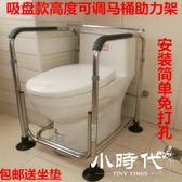 把手 不銹鋼廁所扶手老人坐便器老年馬桶助力架衛生間安全防滑包郵