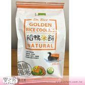 【嬰之房】美好人生 Dr. Rice稻鴨米餅-蘿勒口味(25入/包)